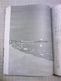 「小説すばる」9月号_b0136144_3543132.jpg