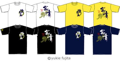 祭りTシャツデザイン : 「家島町宮区獅子舞保存会」様 _c0141944_07417.jpg
