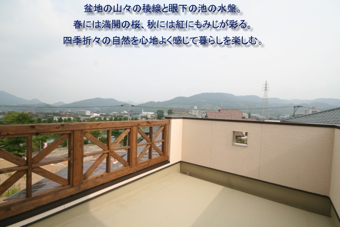 """ホームページに完成写真を記載しました。~新たな暮らしを楽しむ~★""""暮らし方の変化を包み込む家""""★_d0082356_1637653.jpg"""