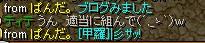 b0126064_1932074.jpg