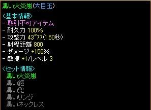 b0126064_19392432.jpg