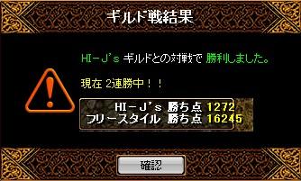 b0126064_19573551.jpg