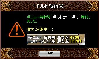 b0126064_19574891.jpg