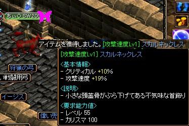 b0126064_20141791.jpg