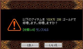 b0126064_2092674.jpg