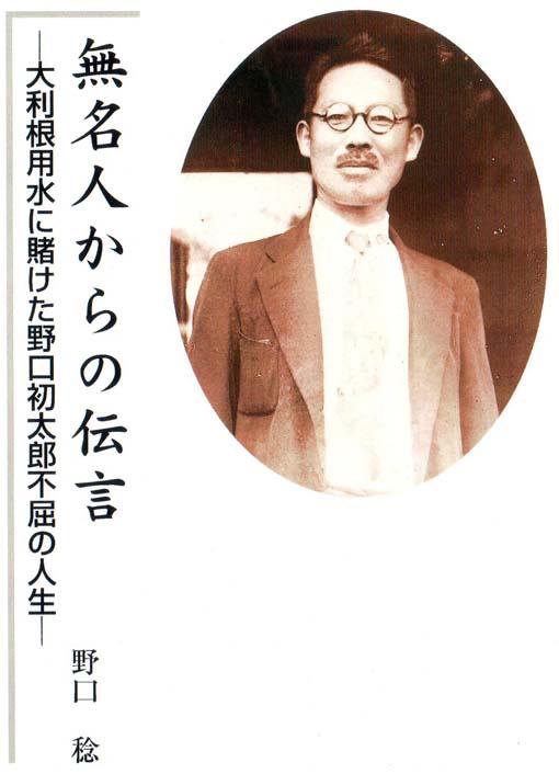 「無名人からの伝言」の表紙、腰帯のゲラ到着(08・8・7)_c0014967_1118919.jpg