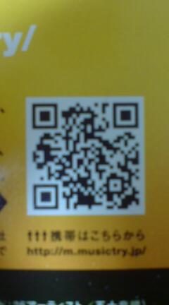 イオミュージック携帯可能☆_c0082370_1441938.jpg