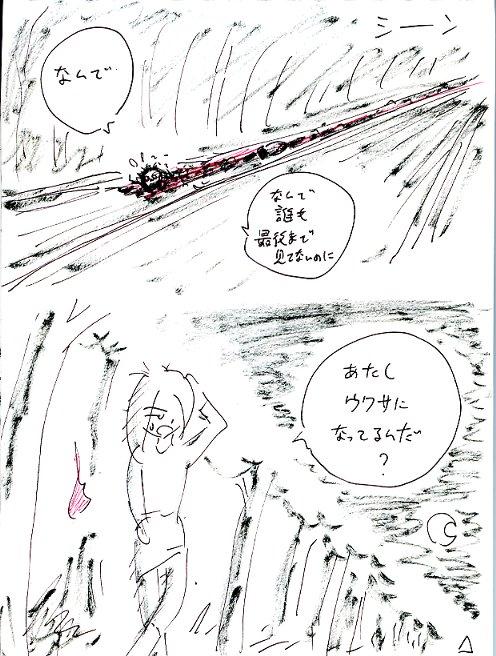ひきずる女~路傍の情景_b0116271_0483190.jpg