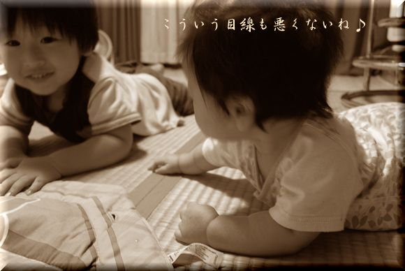cocoちゃん寝返り!_a0105872_8333941.jpg