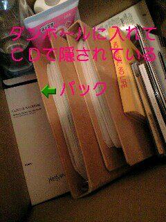 c0047979_1274635.jpg