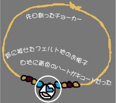c0169491_8313278.jpg