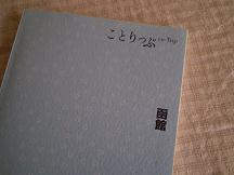 f0145292_19264681.jpg