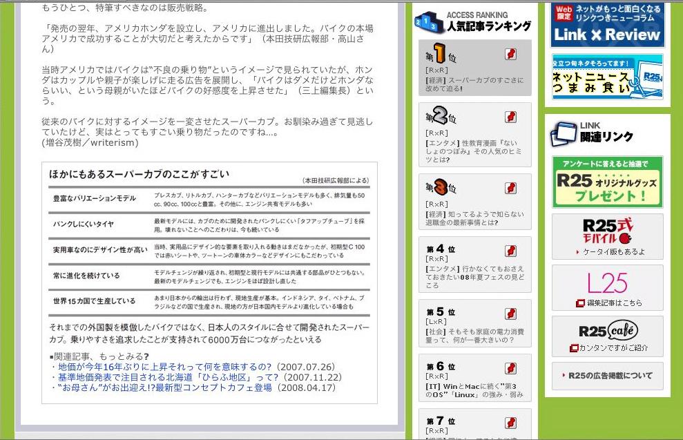 c0013594_2263677.jpg