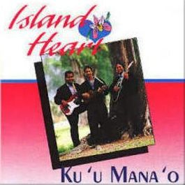 """Island Heart \""""Ku`u Mana`o\"""" _e0012796_1751672.jpg"""