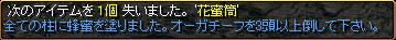 c0081097_20513293.jpg