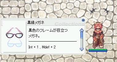 d0134801_19521849.jpg