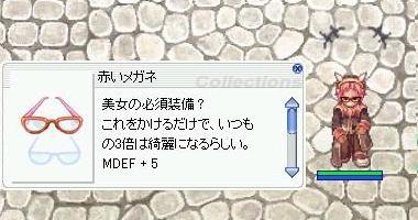d0134801_19544139.jpg