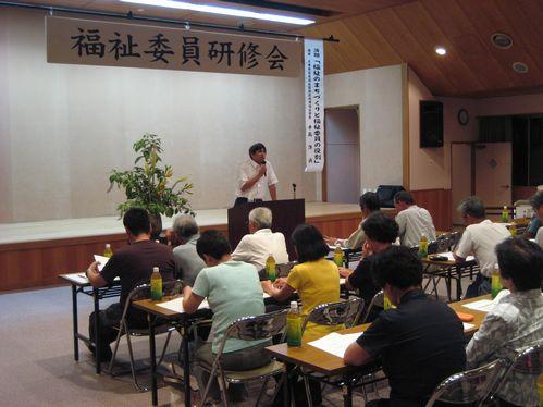福祉委員研修会開催 _d0044608_10101260.jpg