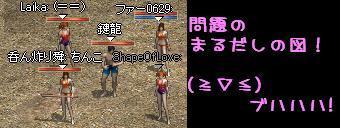 f0072010_214316.jpg