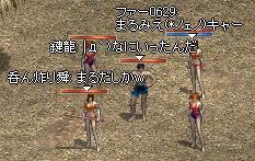 f0072010_293356.jpg