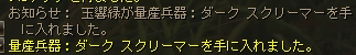 b0062614_1193344.jpg