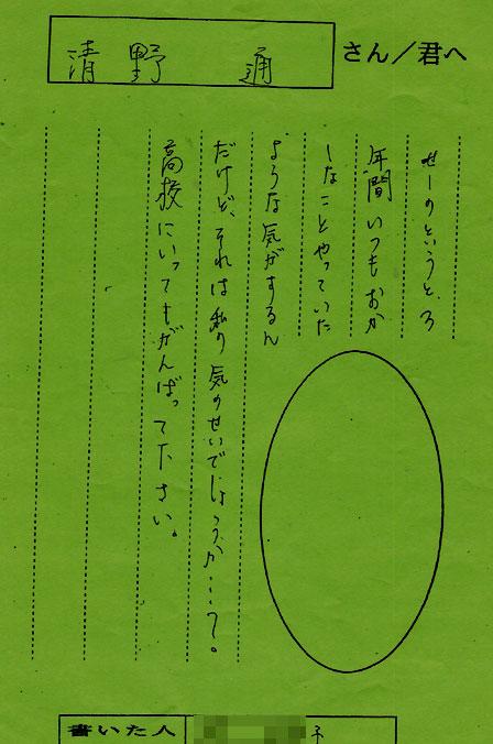 c0152126_20375760.jpg