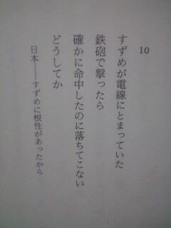 b0072729_1948344.jpg