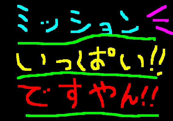 f0056935_17143178.jpg