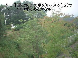 f0031037_19161016.jpg