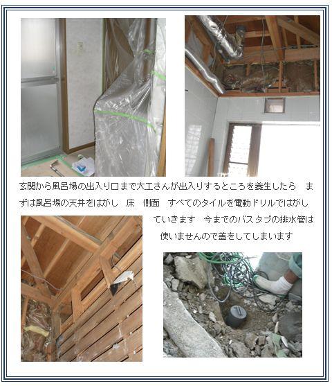 a0084343_16351530.jpg