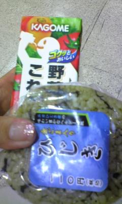 間食~ようやくご飯!_e0114246_15455214.jpg