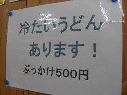 f0173884_22303493.jpg