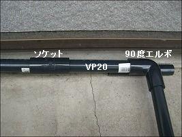 b0003400_17313916.jpg