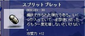 c0084904_20545043.jpg