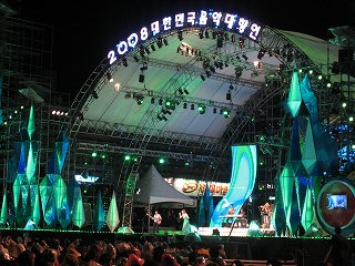 KOREAN MUSIC FESTIVAL_e0123412_13443322.jpg
