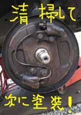 e0069615_2263629.jpg