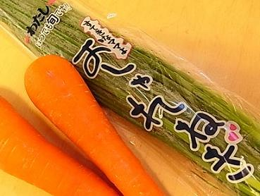 おしゃれな野菜_b0102217_19242998.jpg