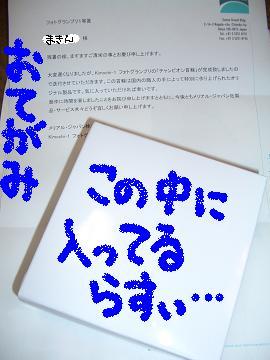 c0134720_1851488.jpg