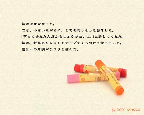 b0133924_12545966.jpg