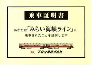 f0151327_12292665.jpg