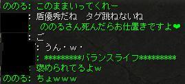 f0087533_5454057.jpg