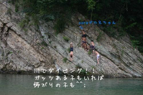 b0143835_1611193.jpg