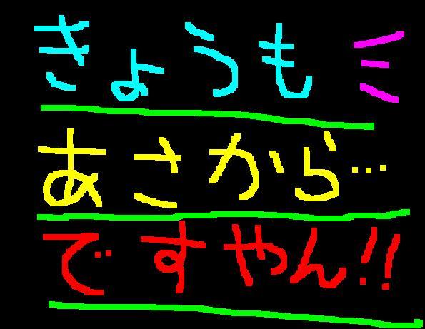 f0056935_14525025.jpg