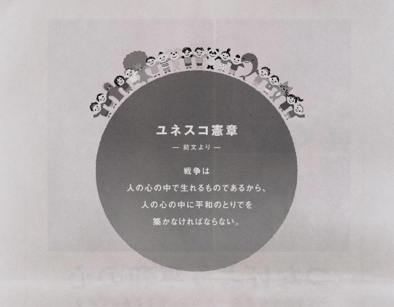 f0121836_19153338.jpg