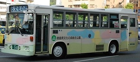 徳島市交通局 三菱P-MK116J +呉羽_e0030537_123259.jpg