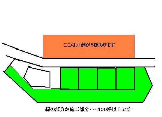 f0031037_22123184.jpg