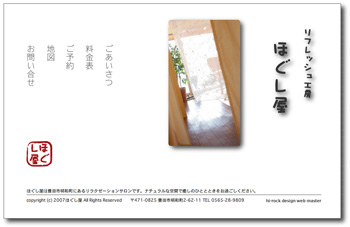 a0084164_10532027.jpg