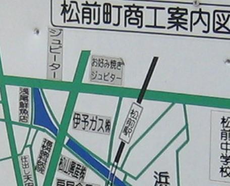 「松前」→まさき_c0001670_23235645.jpg