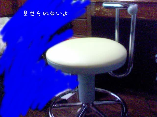 d0101572_17571332.jpg