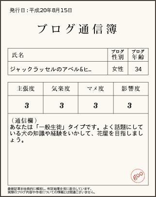 f0132772_8104211.jpg